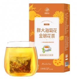 鹊和堂胖大海菊花金银花茶 150G