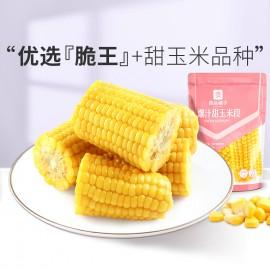 良品铺子爆汁甜玉米段 120G