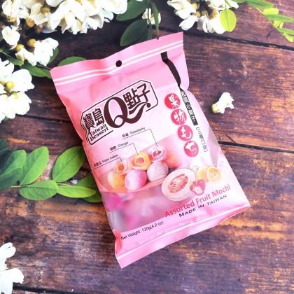 台湾热销宝岛Q点子和风小果子麻糬 三种水果口味 120G