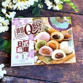 台湾热销宝岛Q点子日式麻糬综合盒装 600G