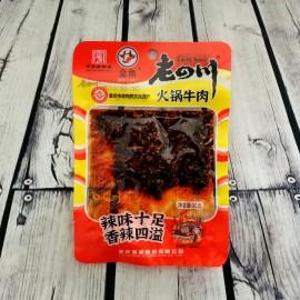 老四川重庆特产金角 老四川 火锅牛肉60G