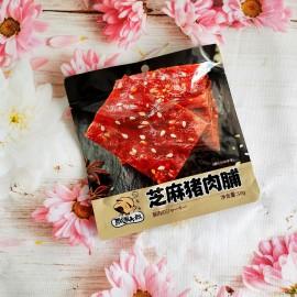 (卖光啦)飘零大叔芝麻猪肉脯 50G