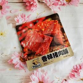 飘零大叔香辣猪肉脯 50G