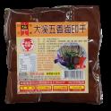 (卖光啦)台湾原产 大和大溪 五香 卤印干 豆干香干 415G
