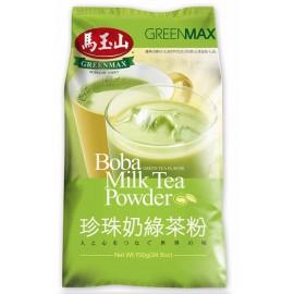 台湾原产热销 马玉山珍珠奶茶绿茶粉 700G