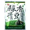 (卖光啦)盛香珍 蒜香青豆 240G
