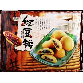 (卖光啦)台湾皇族 红豆麻糬饼 红豆饼 240G