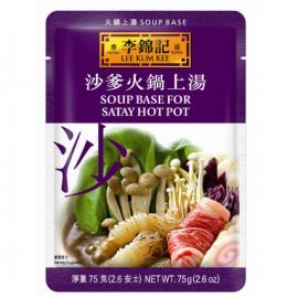 李锦记沙爹火锅上汤底料 75G