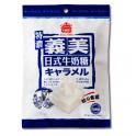 台湾原产义美 日式特浓牛奶糖 105G