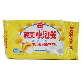 (卖光啦)台北义美泡芙 牛奶味  57G