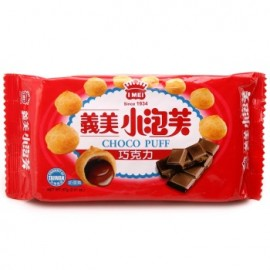 (卖光啦)台北义美泡芙 巧克力味57G