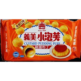 (卖光啦)台北义美泡芙 鸡蛋布丁味57G