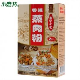 (卖光啦)小磨坊 香辣蒸肉粉 110G
