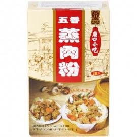 小磨坊 五香蒸肉粉 110G