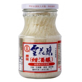 (卖光啦)台湾金兰 雪花酿 甜酒酿 500G