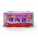 RIZ ET PORC INSTANT EN CONSERVE DE TAIWAN FANYOU 150G