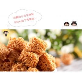 (卖光啦)台湾人气张君雅小妹妹 海苔休闲丸子 80G
