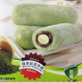 台湾宝岛Q点子卷心麻糬抹茶红豆牛奶味 精美盒装150G