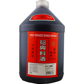 (卖光啦)特级厨用 绍兴花雕酒/料酒实惠装 3.79L