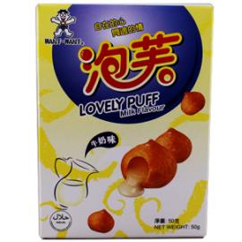 (卖光啦)旺旺泡芙 牛奶味 50G