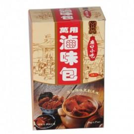 (卖光啦)台湾原产小磨坊万用卤味包 36G