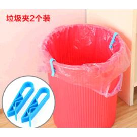 生活居家 垃圾桶固定边夹2枚装
