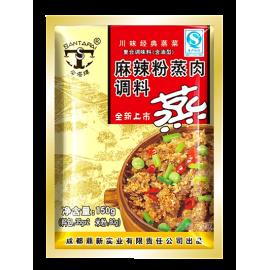 伞塔牌 麻辣粉蒸肉调料 150G