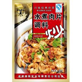 伞塔牌 水煮肉片调料 50G