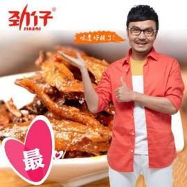 (卖光啦)汪涵代言 劲仔小鱼仔 毛毛鱼干 糖醋味 15G