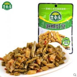 (卖光啦)吉香居 泡椒豇豆 80G