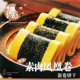 十月初五 紫菜素肉凤凰卷 75G