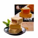 (卖光啦)澳门饼家 十月初五 凤梨酥 120G