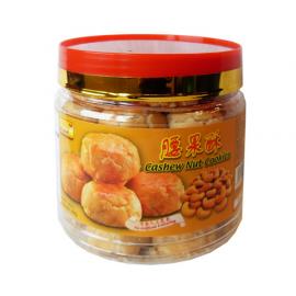(卖光啦)香港金牌 腰果酥 300G