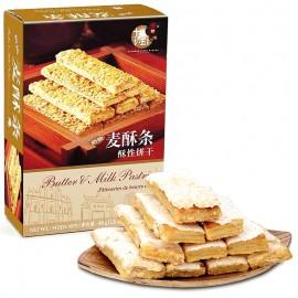 澳门饼家 十月初五 奶油麦酥条 80G