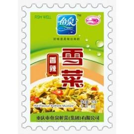 买十赠一 鱼泉香辣雪菜80G (共11袋)