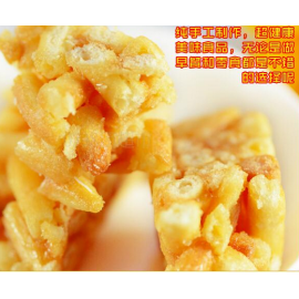 香港脆香园 蛋酥沙琪玛 240G