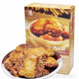 (卖光啦)十月初五迷你鸡仔饼100G