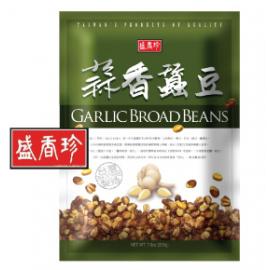 (卖光啦)台湾热销 盛香珍 蒜香蚕豆 200G