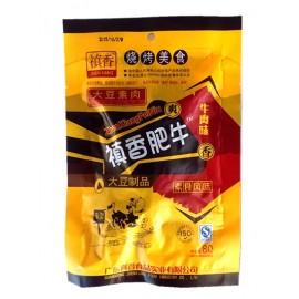 (卖光啦)禛香肥牛 大豆素肉 牛肉味 大包装  80G