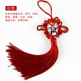 中国结脸谱 小号挂饰  红色紫色 橘黄色 粉红色 蓝色 颜色混发