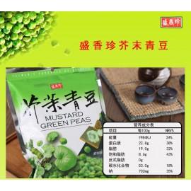 (卖光啦)盛香珍芥末青豆 240G