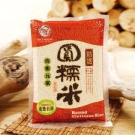 (卖光啦)台湾原产米屋 精选圆糯米 600G