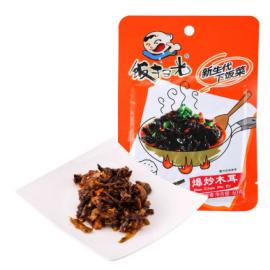 (卖光啦)饭扫光  爆炒木耳 60G
