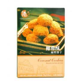 (卖光啦)澳门饼家 十月初五椰蓉酥 78G