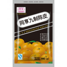 Zeste de mandarine TONGXIANG 80G
