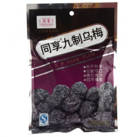 PRUNES NOIRS CONFITES TONGXIANG 85G