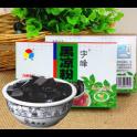 广西特产  宇峰烧仙草粉  黑凉粉  100G