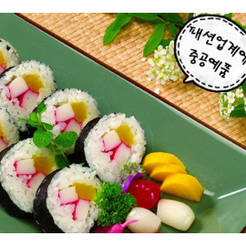 绿鹿日本大根  腌渍大根  寿司黄萝卜 500G