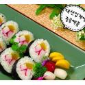 日本大根  腌渍大根  寿司黄萝卜 500G