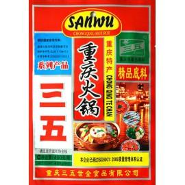 重庆三五火锅底料(精品底料) 150G